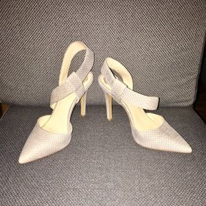 Vince Camuto VP Calin Nude Leather Heels  - 8M